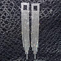 Сережки, довжина 11,5 см. 1п