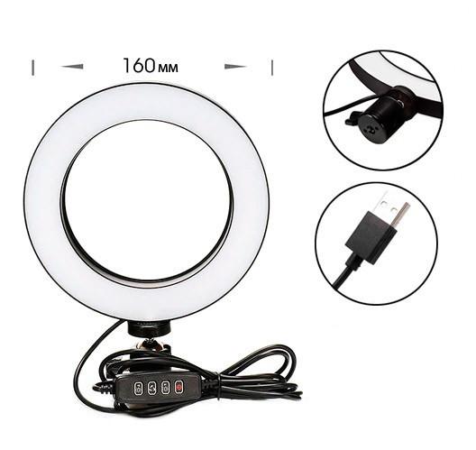 Кольцевая лампа LED  16см для селфи кольцо
