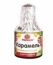 Ароматизатор Карамель 5мл