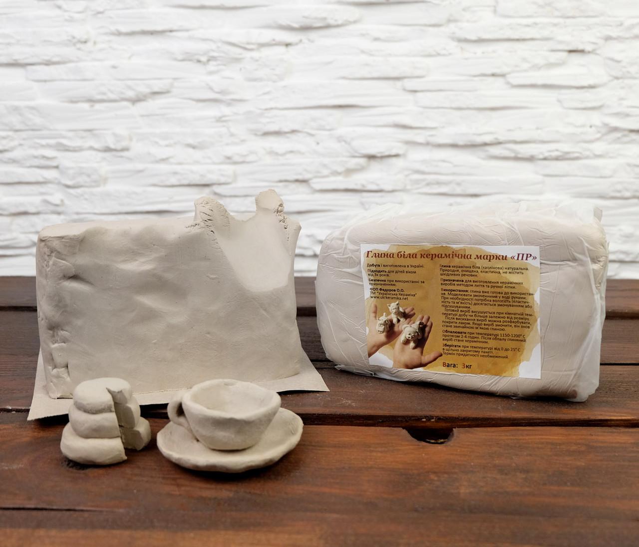 """Біла глина для творчості """"ПР"""" 3 кг - натуральна біла глина, каолінова глина для ліплення"""