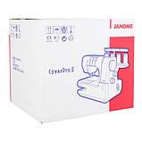 Распошивальная машина Janome Cover Pro 2, фото 6