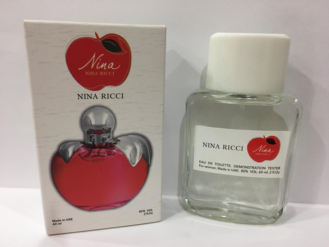 Жіночі парфуми міні тестер Nina Ricci Nina DutyFree 60 мл (Ніна Ніна Річчі)