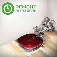 Маленький робот-пылесос LG Hom-Bot Square