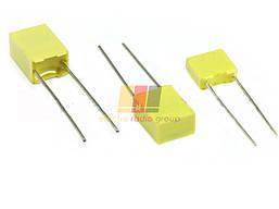 Металлопленочный конденсатор 0,0022 МкФ, 5%,  63V(KMKT)