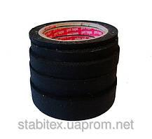 Клеевая тесьма (пластырь обувный) 5мм белый и чёрный Starbant
