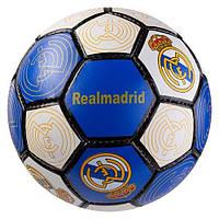 М'яч футбольний Ronex Grippy G-14 Real Madrid 4 біло-синій SKL83