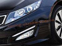 Дневные ходовые огни (LED ДХО) для Kia Optima 2011+ К5