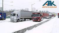 Из-за сильных снегопадов приостановлено движение автотранспорта в 4-х областях Украины.