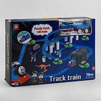 Залізниця 599-27 A, 70 деталей, локомотив, вагон