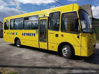 Автобус шкільний ATAMAN D093S201 з повним приводом (4х4)