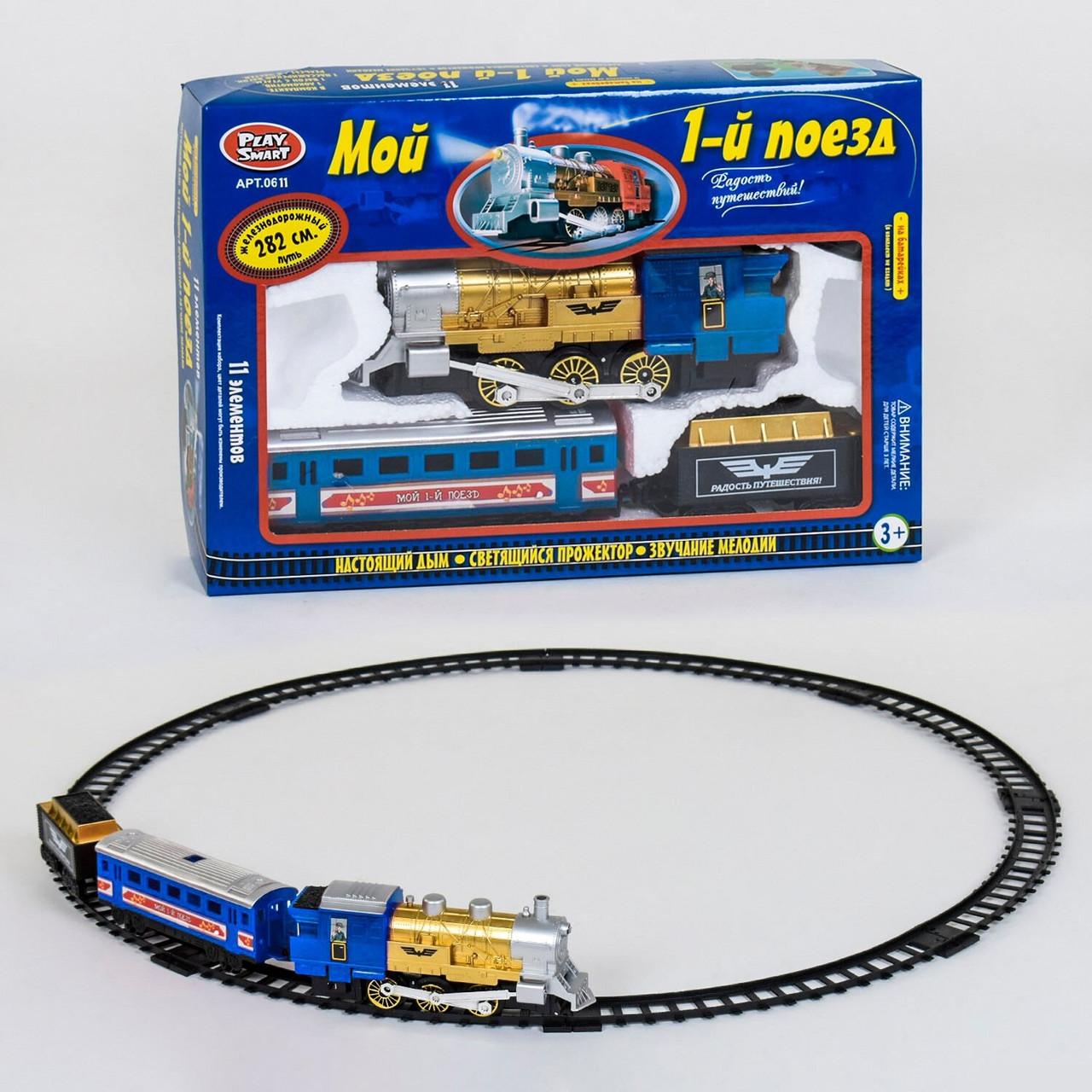 """Железная дорога 0611 """"Play Smart"""", длина путей 282 см, 2 вагона. Паровоз"""