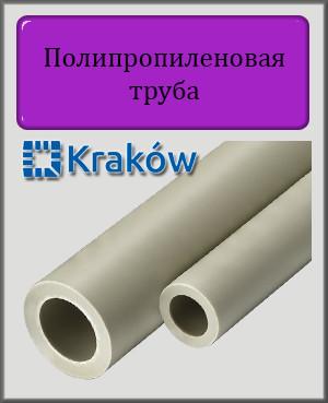 Поліпропіленова труба Krakow PN20 63