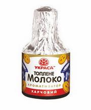 Ароматизатор Пряжене молоко 5мл