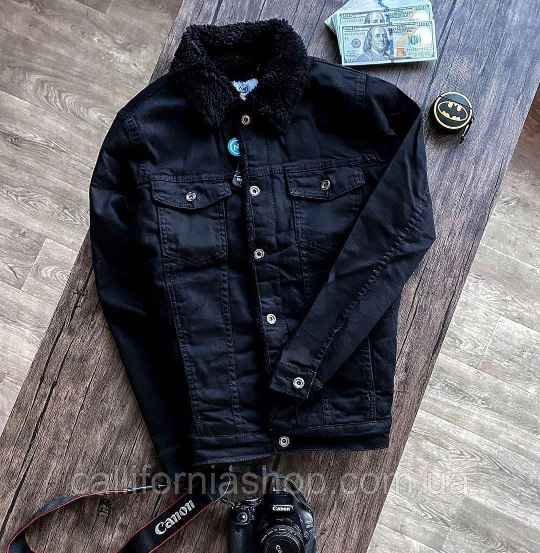 Джинсовая куртка мужская черная с меховым воротником джинсовка теплая