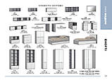 Пенал 4дв, Е16, Модульна система Энерти, фото 10