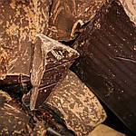 Зниження ціни на какао терте!