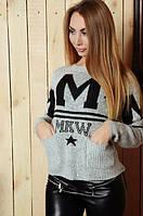 Женский красивый свитер с карманами