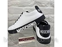 Жіночі кеди Love Moschino