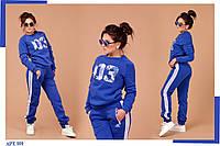 Женский спортивный костюм Адидас 03 синий 42-46
