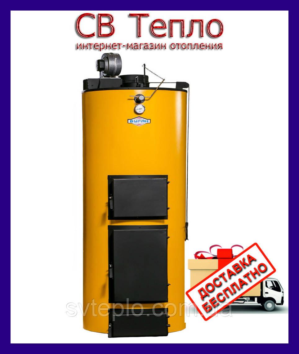 Твердотопливный котел длительного горения Буран New -10 кВт