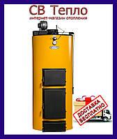 Твердотопливный котел длительного горения Буран New -10 кВт, фото 1