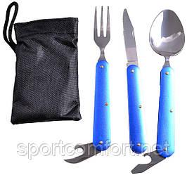 Туристический набор 3в1 Ложка, Вилка, Нож №8003 (синий)