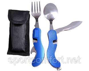 Нож Многофункциональный №544 (Синий)