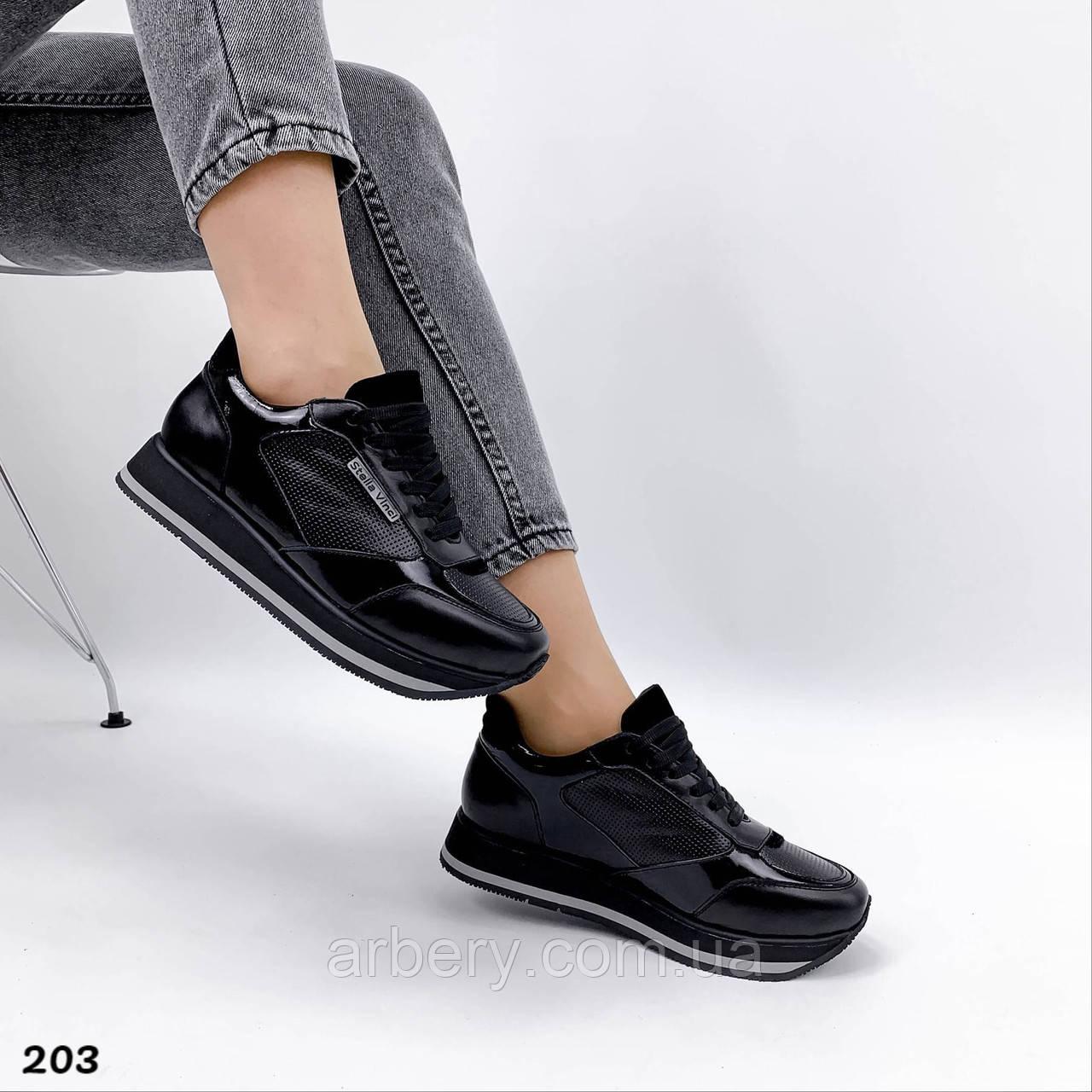 Шикарные натуральные комбинированные кроссовки