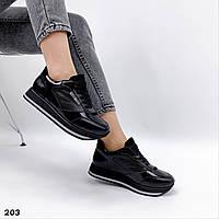 Шикарные натуральные комбинированные кроссовки, фото 1