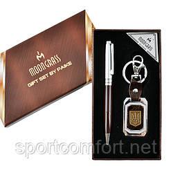 Подарунковий набір Moongrass 2в1 брелок Україна/ручка RJ-7280