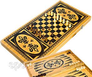 Ігровий набір 3в1 нарди і шахи та шашки (59х59 см) В6030С