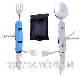 Нож многофункциональный №A-109 Синий