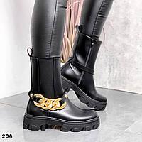 Шикарные демисезонные ботинки с цепью, фото 1