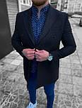 😜 Пальто - Мужское пальто на осень \ чоловіче пальто двобортне чорне, фото 4