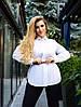Женская большая белая рубашка с поясом