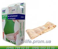 Бандаж до- и послеродовой MedTextile арт. 4501