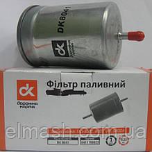 Фильтр топливный ГАЗ-3302, AUDI, VW, SKODA (под хомут) <ДК>