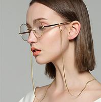 """Цепочка на очки золотистая """"Снейк"""""""