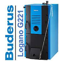 Котел твердотопливный Buderus Logano G221 20 kw