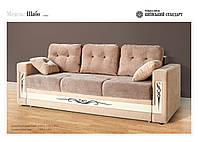 """Раскладной диван """"Шабо"""""""