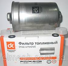 Фильтр топливный ГАЗ-3302, AUDI, VW, SKODA (под штуцер) <ДК>