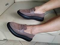 Жіночі туфлі сліпони натуральна шкіра та замша, фото 1