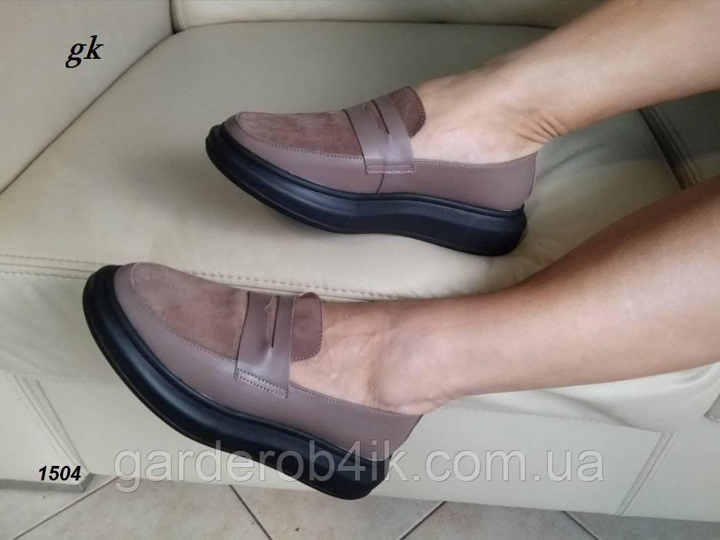 Жіночі туфлі сліпони натуральна шкіра та замша