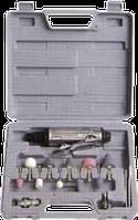 Набор с пневматической шлифовально-гравировальной машиной НГ-907