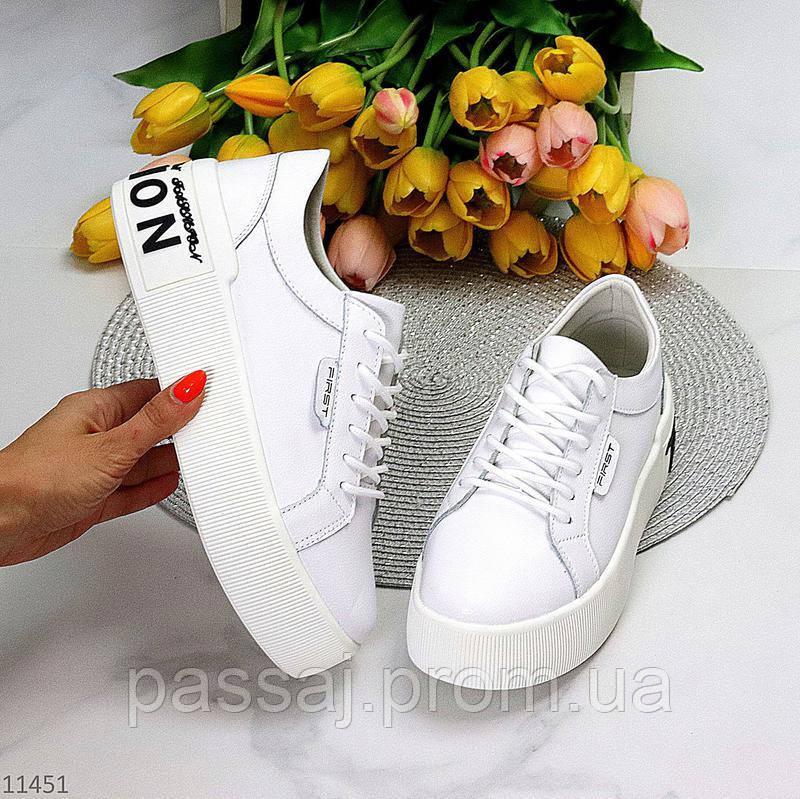 Кроссовки на платформе, белые из натуральной кожи