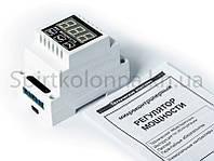 Микропроцессорный регулятор мощности РМ-3 (Харьков)