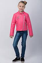 """Куртка-косуха для девочки """"Эмми"""" коралл"""