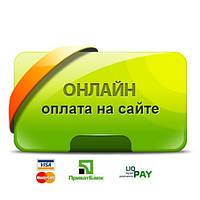 Оплата on-line не выходя из дома!