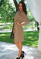 Платье бежевое женское,платье женское до колена