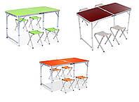 Стол алюминиевый чемодан для пикника со стульями Folding Table